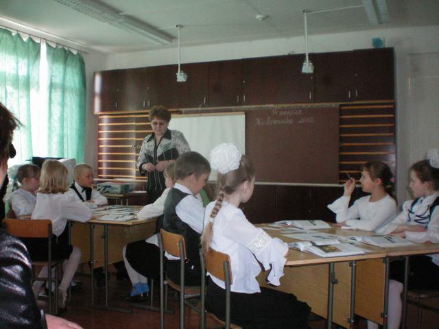 Мастер-класс начальная школа 21 века